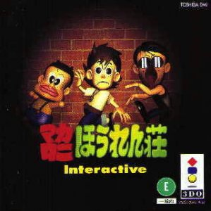 Macaroni Houren Shou Interactive per 3DO