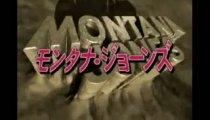 Montana Jones - Trailer