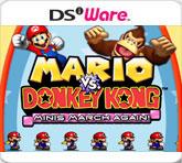 Mario Vs. Donkey Kong: Minimario alla riscossa per Nintendo DS