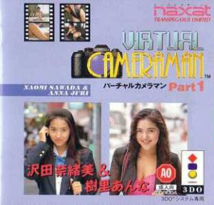 Virtual Cameraman Part 1: Sawada Naomi and Juri Anna per 3DO