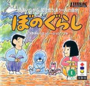 Bonogurashi per 3DO