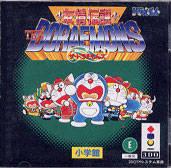 Doraemon: Yuujou Densetsu per 3DO