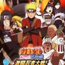 Naruto Shippuden: Gekitou Ninja Taisen Special - Trucchi