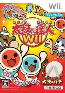 Taiko Drum Master per Nintendo Wii
