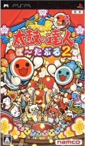 Taiko Drum Master per PlayStation Portable