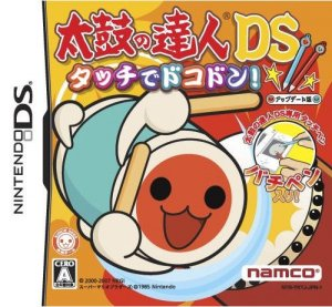 Taiko Drum Master per Nintendo DS