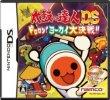 Taiko Drum Master 3 per Nintendo DS