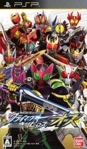 Kamen Rider Climax Heroes OOO per PlayStation Portable
