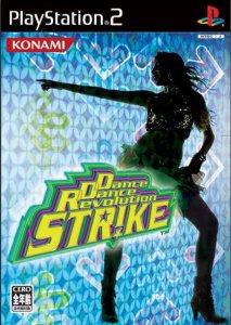 Dance Dance Revolution Strike per PlayStation 2