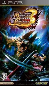 Monster Hunter Portable 3rd per PlayStation Portable