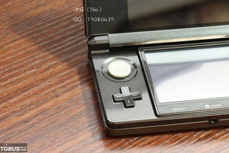 La posizione di Nintendo circa il BSOD del 3DS