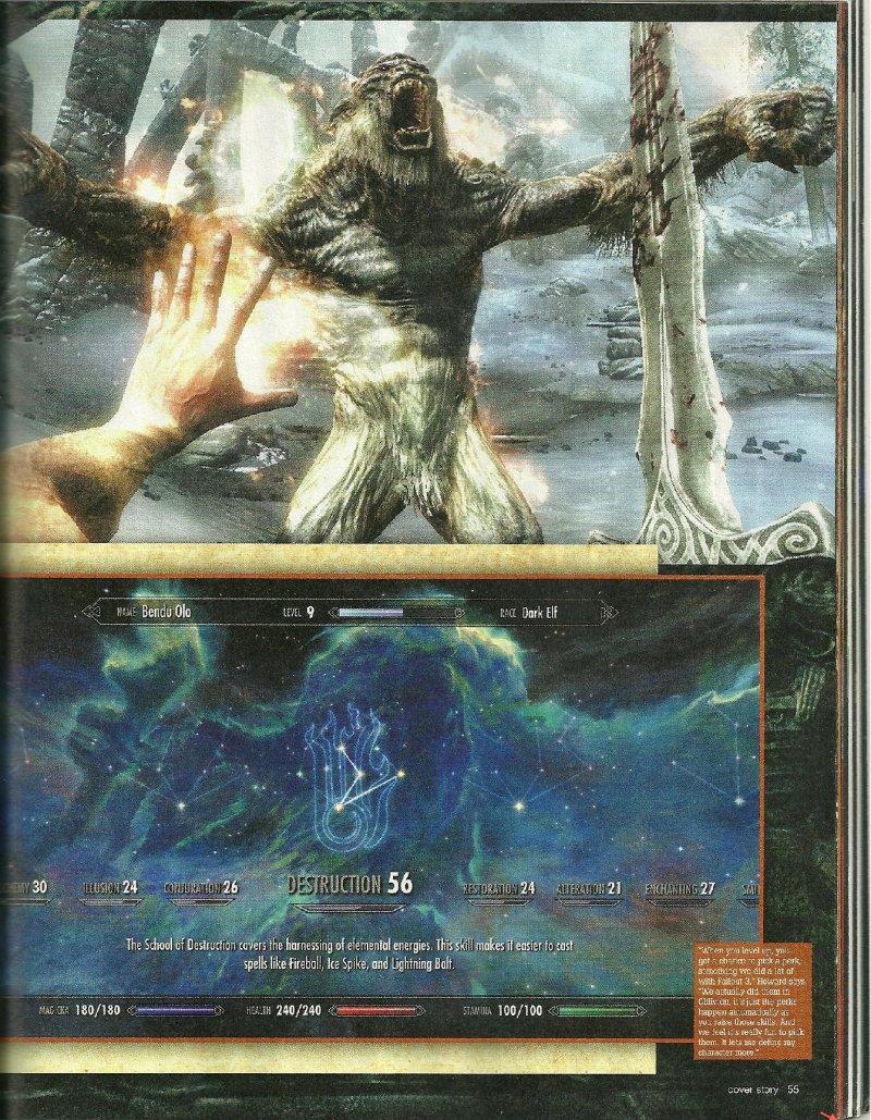 Primi scan da The Elder Scrolls V: Skyrim