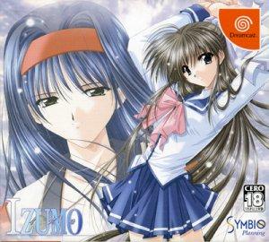 Izumo per Dreamcast