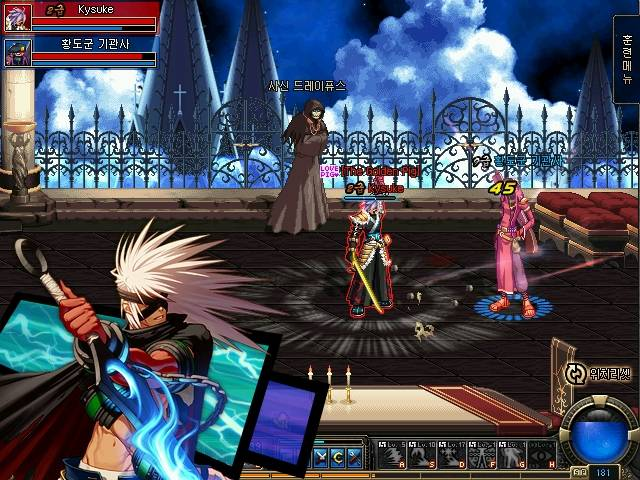 Dungeon Fighter Online: il primo free-to-play su Live Arcade