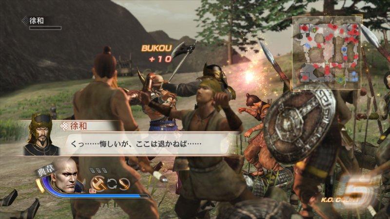 Nuove immagini da Dynasty Warriors 7