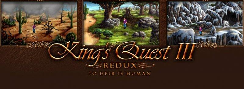 La soluzione di King's Quest III REDUX: To Heir is Human
