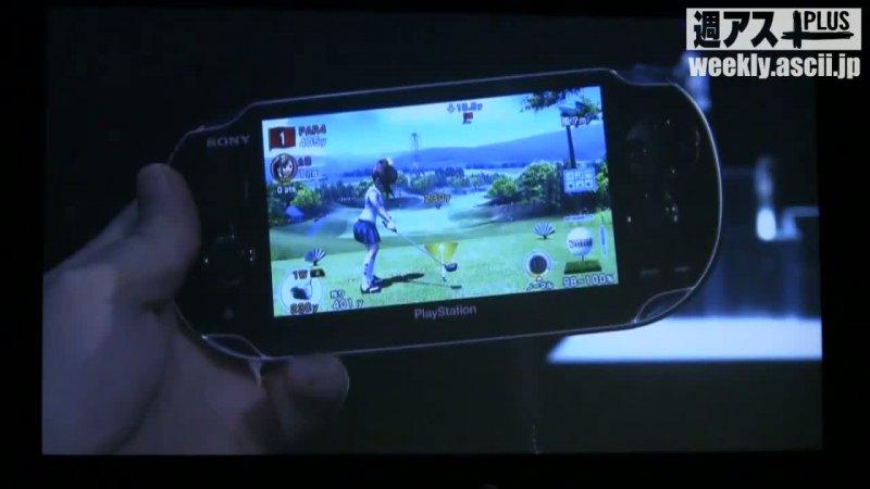 Sony spera di evitare con NGP le difficoltà affrontate con PS3