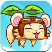 Flying Hamster per iPad