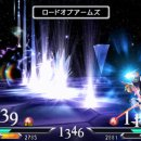 Dissidia 012: Duodecim Final Fantasy, nuovo costume per Sephiroth