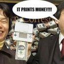 Nintendo conclude la produzione di DS?