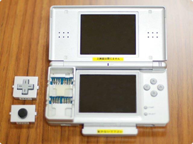 Satoru Iwata svela i prototipi del Nintendo 3DS