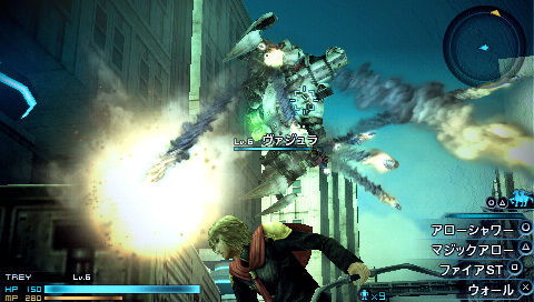 Nuove immagini da Final Fantasy Type-0