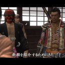 Way of the Samurai 4 - Data europea e trailer di lancio