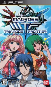 Macross Triangle Frontier per PlayStation Portable