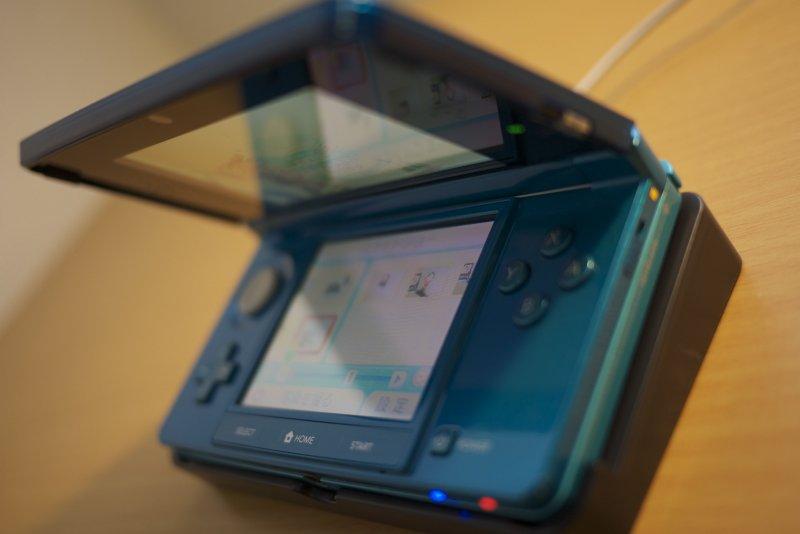 Le prenotazioni del 3DS in UK