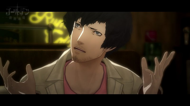 Catherine, la patch è quasi pronta