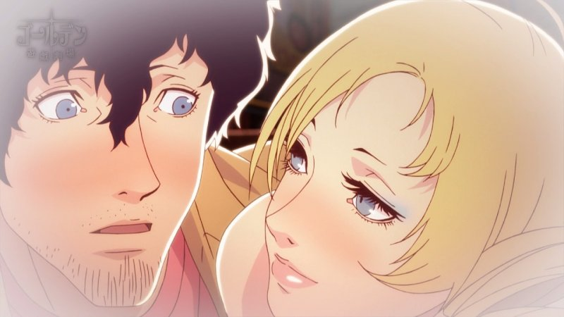 Catherine in Europa grazie a Deep Silver