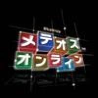 Meteos Online per PC Windows