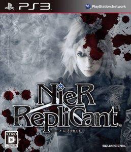 Nier: Replicant per PlayStation 3