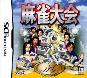 Mahjong Taikai per Nintendo DS