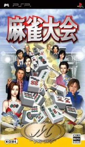 Mahjong Taikai per PlayStation Portable