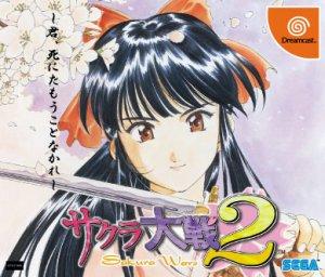 Sakura Taisen 2 per Dreamcast