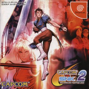 Capcom Vs. Snk 2: Millionaire Fighting 2001 per Dreamcast