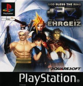 Ehrgeiz per PlayStation