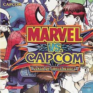 Marvel vs Capcom per Dreamcast
