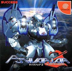 Psyvariar 2: Extend Edition per Dreamcast