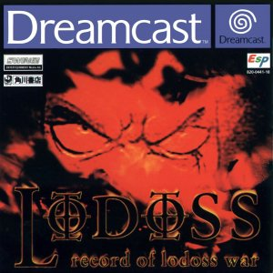Record of Lodoss War per Dreamcast