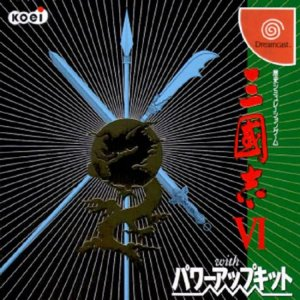 Romance of the Three Kingdoms VI: Awakening of the Dragon per Dreamcast