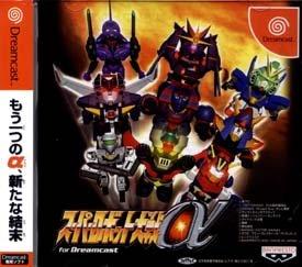 Super Robot Wars Alpha for Dreamcast per Dreamcast