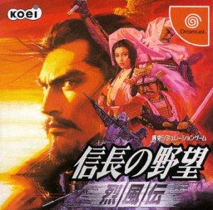 Nobunaga no Yabou: Reppuuden per Dreamcast