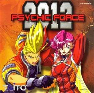 Psychic Force 2012 per Dreamcast