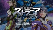 Strania - The Stella Machina - Trailer in gioco