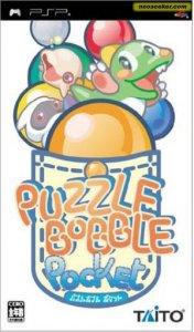 Puzzle Bobble Pocket per PlayStation Portable