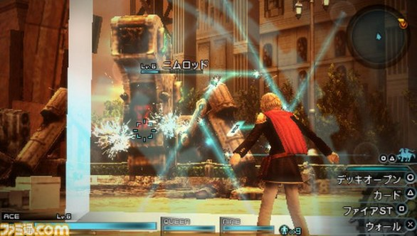Nuovi screen da Final Fantasy Type-0