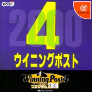 Winning Post 4 Program 2000 per Dreamcast
