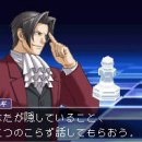 Ace Attorney Investigations 2 solo in Giappone?